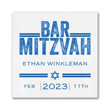 Textured Mitzvah - Bar Mitzvah Napkin - Beverage