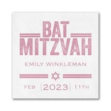 Textured Mitzvah - Bat Mitzvah Napkin - Beverage