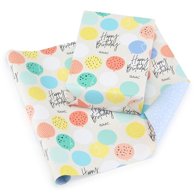 Bountiful Balloons Reversible Wrapping Paper