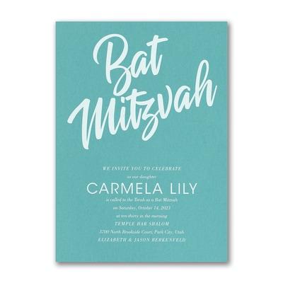 Grand Gathering - Bat Mitzvah - Invitation