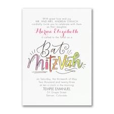 Watercolor Expressions - Bat Mitzvah - Invitation