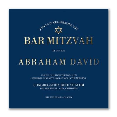 Fresh Edict - Bar Mitzvah - Invitation