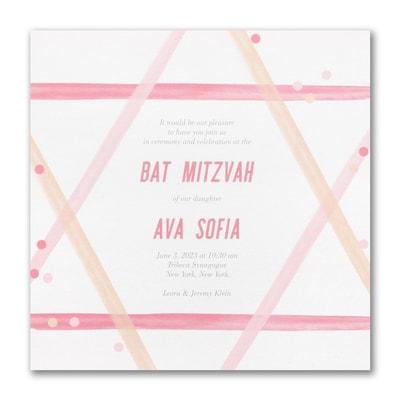Magen David - Bat Mitzvah - Invitation