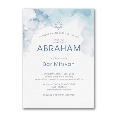 Marbled Mitzvah - Bar Mitzvah - Invitation