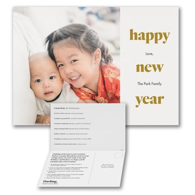 Happy New Year Photo Card