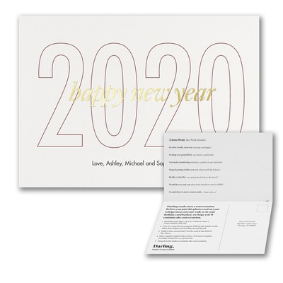 2020 Silhouette Happy New Year Card