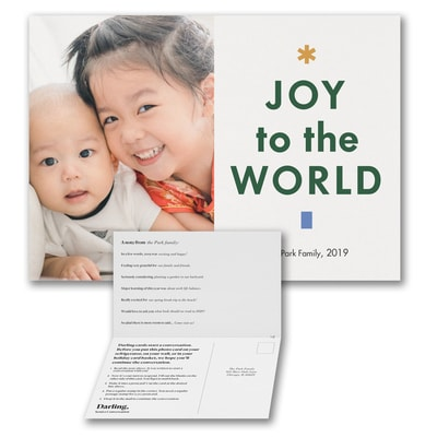 Joy To The World Tree Photo Card