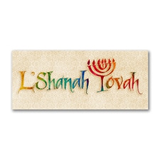 L'Shanah Tovah Menorah Holiday Card