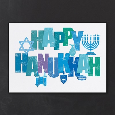 Hanukkah Elements Holiday Card