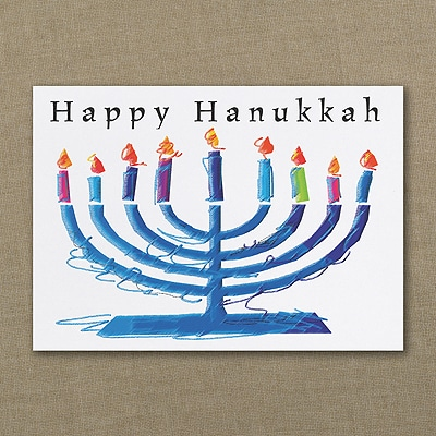 Menorah Sketch Holiday Card