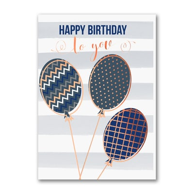 Patterned Birthday Balloons
