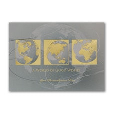 Global Sophistication - Holiday Card