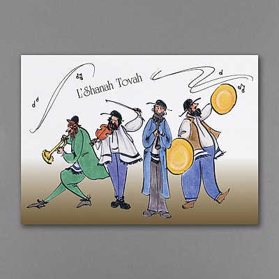 Jewish New Year Band