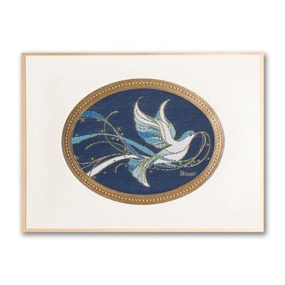 Dove of Serenity